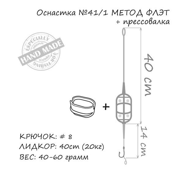 OL-MF411