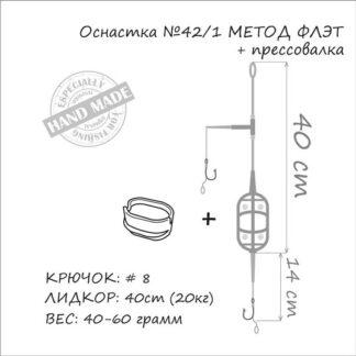OL-MF421