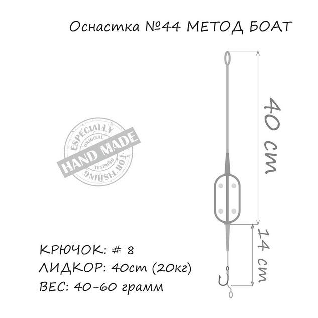 OL-MF43